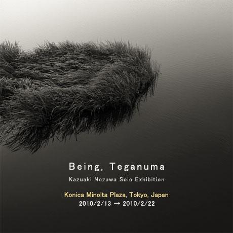 index_photo_teganuma.jpg